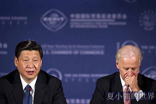 中共黨媒亂炒美國國會事件的背後