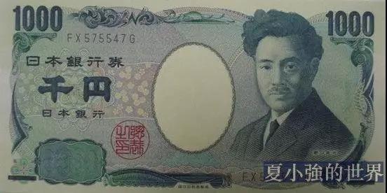 他死不回祖國,卻被日本當國寶,印在鈔票上,為什麼?