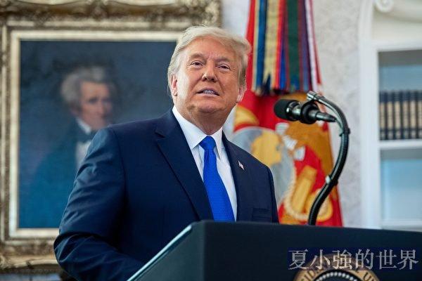 中共干涉美國大選九個表現