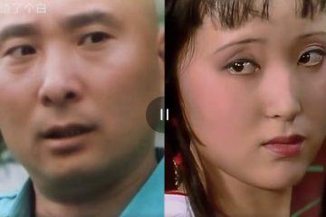 【陳佩斯 林黛玉】夫妻相(視頻)