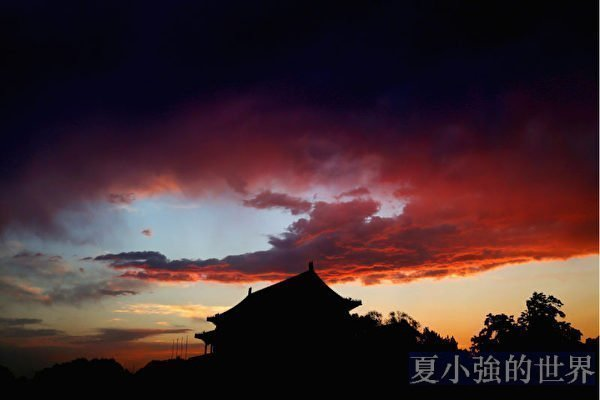 中共黨媒罕見提「三重嚴重衝擊」