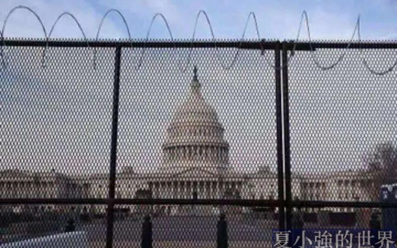 美國國會改造為監獄!被揭黑料的奧巴馬1月9日後失踪