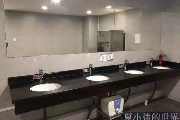 耳光的背後:食堂之外,衛生間也不一樣