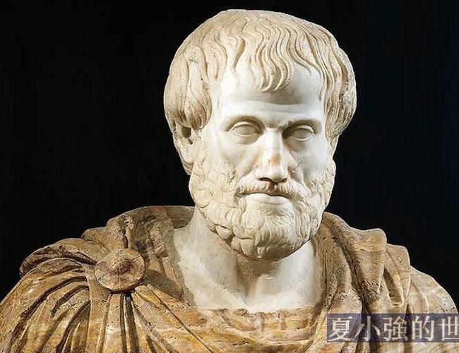 亞里士多德為何質疑《理想國》?