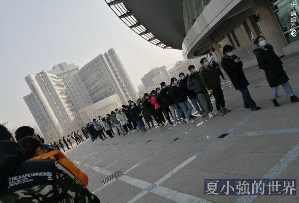 病毒逼近中南海 北京東西區全員核酸檢測