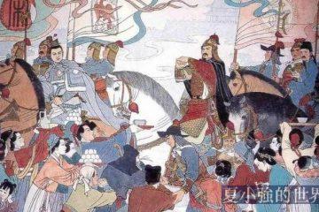 為了搶回徽欽二帝,趙構曾經計劃過「 仁川登陸」