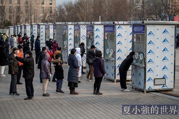 疫情升級 48小時北京2百萬人測試