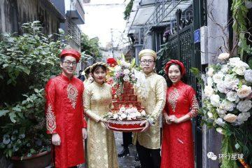 娶一個越南姑娘,需要分幾步?