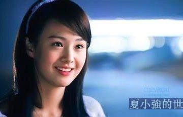 鄭爽:一個 29 歲童星的誕生