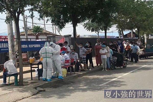 北京8個月女嬰染疫 母親祖母均已確診