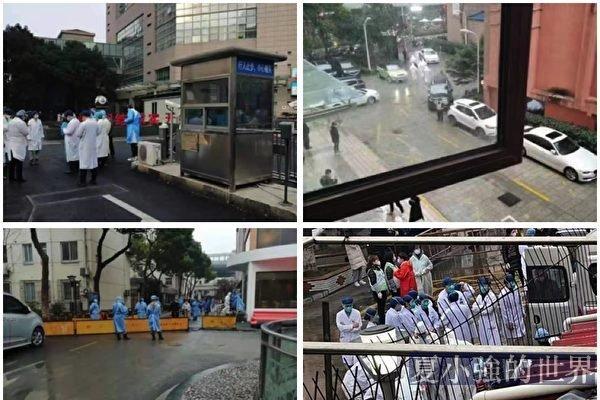 疫情攻破5區 上海為保兩會隱瞞