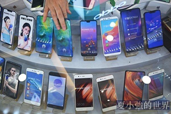 疫情中中国的五百萬手機用戶為何消失