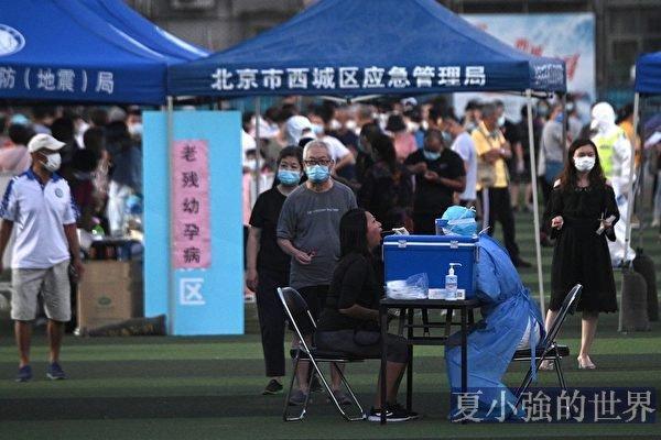 中國疫情有多嚴峻? 6天7省宣布戰時狀態
