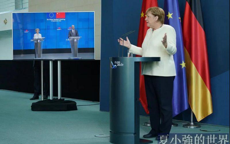 搖擺的歐洲:中歐投資協定的背後