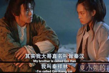 林青霞恨、李宗盛哭:港台巨星情場混戰30年,沒想到結局是這樣