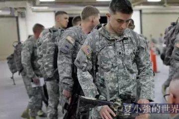 德國、美國、中國的士兵手冊對比