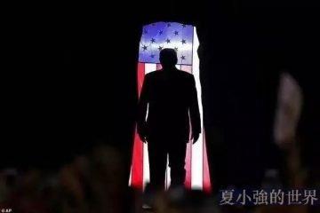 川普總統笑著離開白宮:我還會回來的!