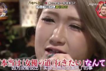 為什麼日本人喜歡這個笨蛋辣妹
