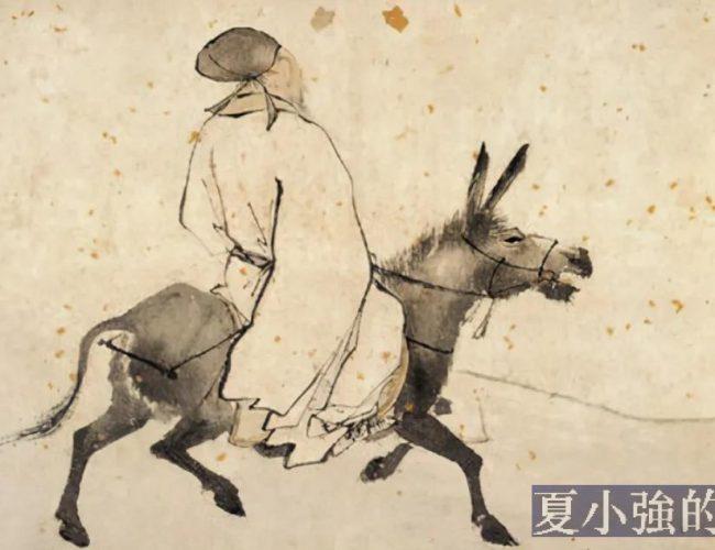 從珍品到賤品,驢在古人那裡都經歷了什麼?