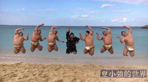 300斤的相撲選手是怎麼擦屁股的?