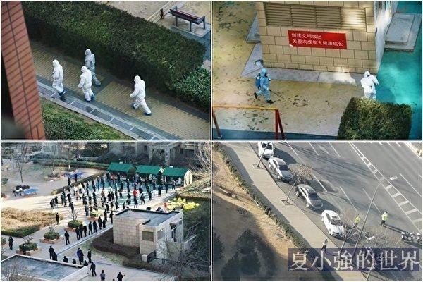 北京疫情加劇 大興爆群聚感染
