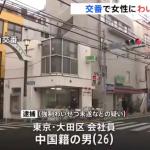 日本人到底有多不喜歡鎖門?