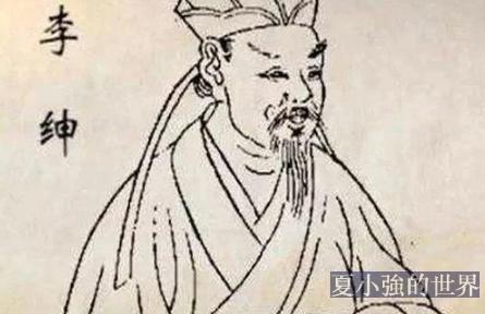 【小穹專欄】李紳:巧遇眾仙示前緣,人海茫茫幾時回