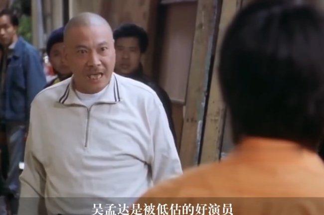 吳孟達:一個演員的一生(視頻)