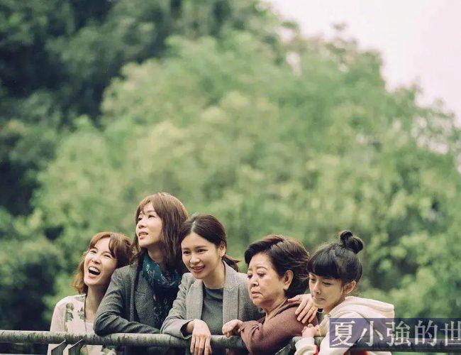 過年看新世紀《飲食男女》,引發台灣現象級票房