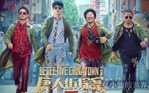 中國人看電影,都怕跟別人不一樣