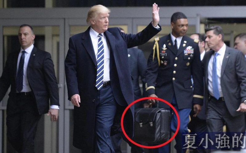 美國總統的核彈手提箱究竟在哪裡能買到?