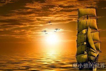 預言中的大瘟疫和中國變局