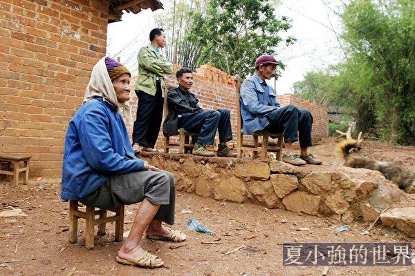 中共政治局集體學習背後的社會保障真相