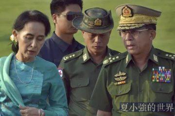 素山昂季被捕,銀行停業、航空熔斷,軍事管制下的緬甸人民如何生存?