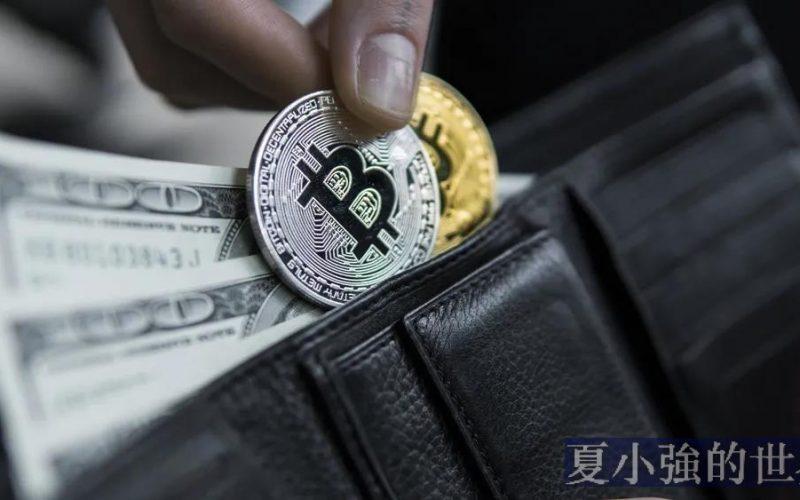 比特幣是不是貨幣的未來?