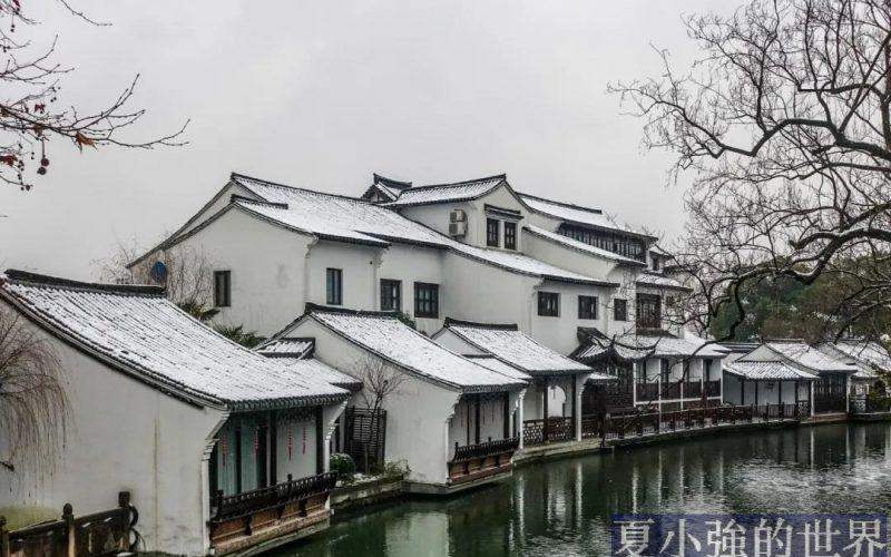 海寧鹽官古城