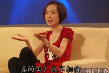 中國最長情的女主持人,戳穿了明星們不忍直視的真相