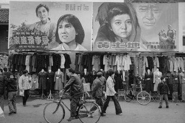 英国摄影师用120萬張膠片記錄中國的80年代
