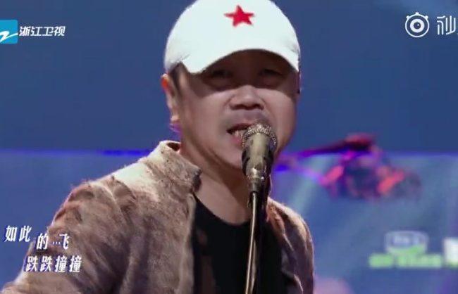 崔健首次現場演唱新歌《飛狗》(視頻)