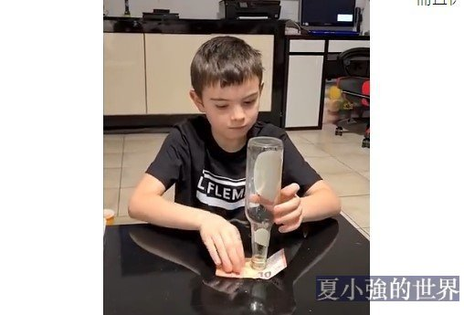 如何在不碰瓶子的情況下,抽出底部的鈔票(視頻)