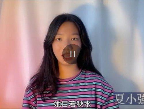 一首名為《SHE》(女孩)的原創英文歌曲在網絡上瘋傳(視頻)