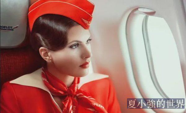 100張世界級空姐照 大飽眼福!