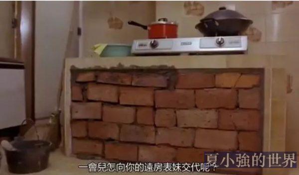臺灣少婦模仿恐怖電影,用水泥封藏屍體
