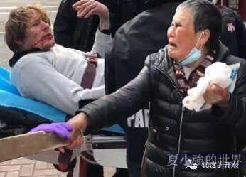 從舊金山老太太被襲案看亞裔倒賣免費食物現像後有感