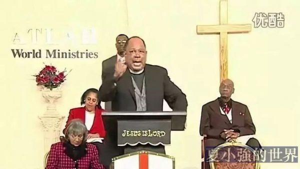 一位黑人牧師的反思