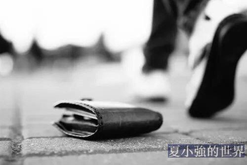 日本人一年在路上撿197億日元交給警察