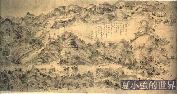 從封建、郡縣到自治:中國地方制度的演變