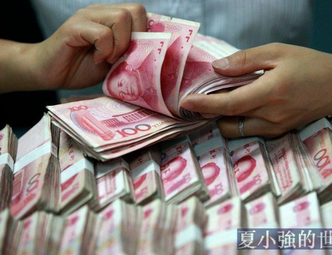 小偷反腐,情婦起義。你們哪來這麼多錢? !