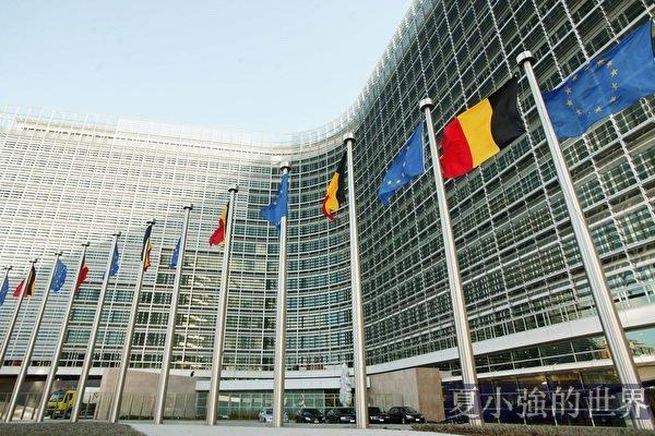 周曉輝:歐盟將祭出制裁機制 北京再受打擊