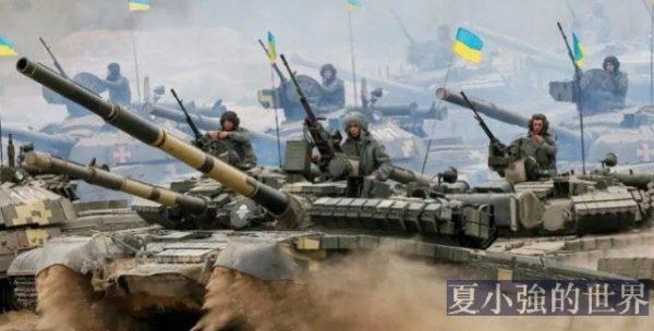 戰雲密布,烏克蘭真的要與俄羅斯死磕麼?
